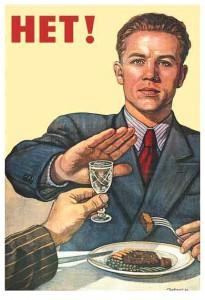 прыщи от алкоголя