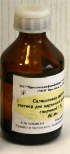 салициловая кислота и алоэ