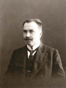 Академик Вишевский