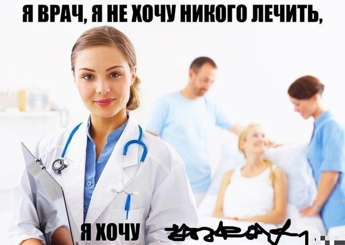 Какой врач лечит прыщи